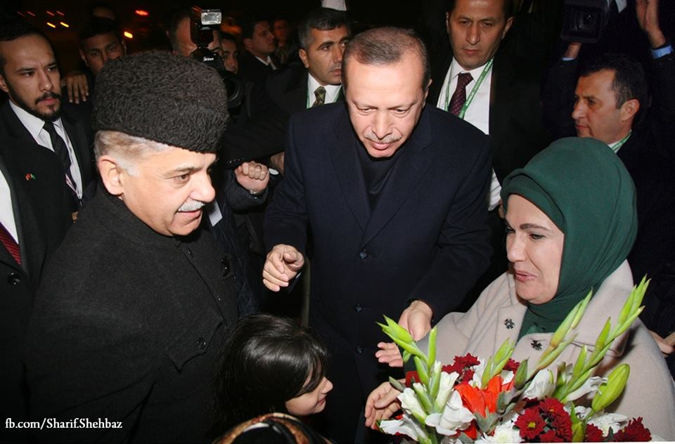 Turkish PM Erdogan arrives Pakistan on a two-day visit
