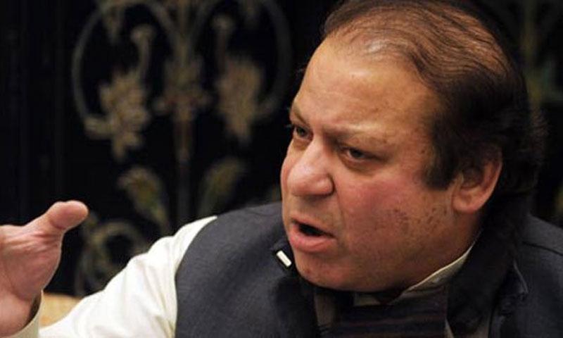 KP governor calls on PM Nawaz